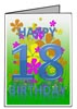 Free 18th Birthday Cards