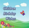 kids birthday wishes