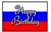 Russian Birthday Wishes