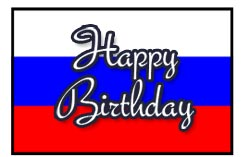 Russian Birthday Cards http://www.thematizing.com/russian-birthday-wishes